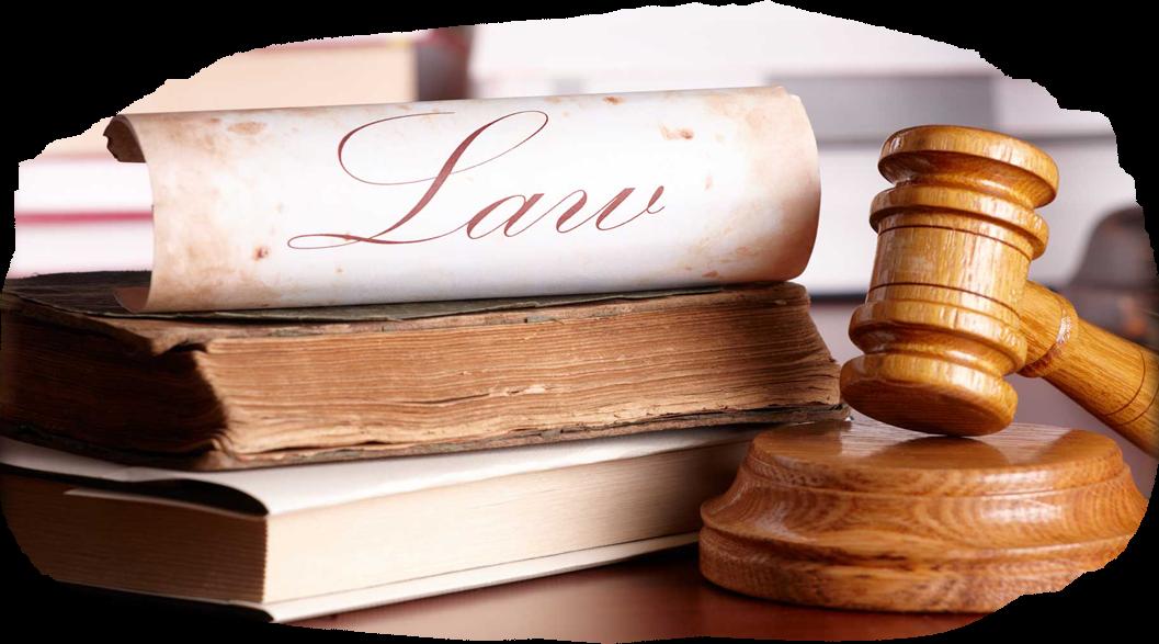 Представництво в суді